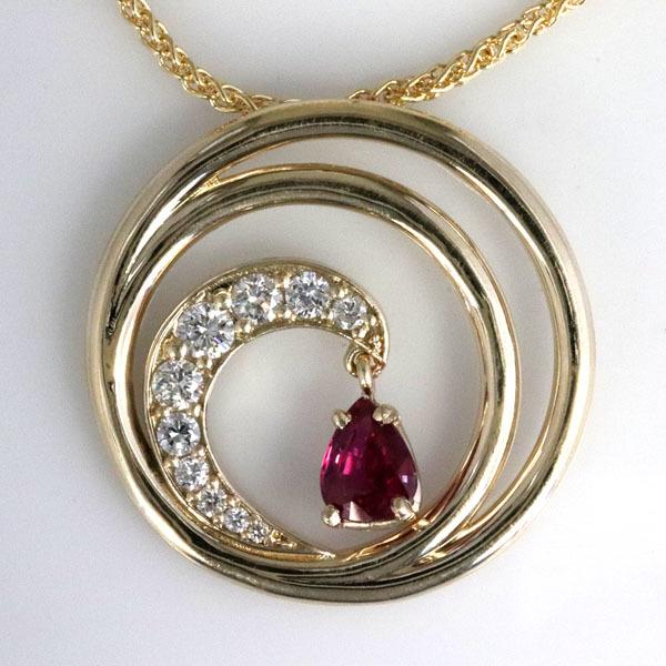 Custom ruby pendant wave 0